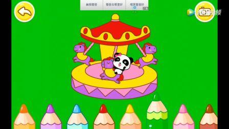打开 打开 接发 木马卷 喜欢的宝宝扣 打开 宝宝巴士 亲子游戏 ep116