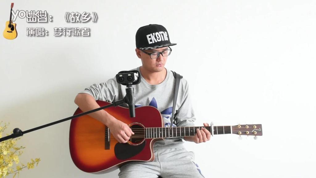 吉他基础乐理《故乡》_1080p吉他独奏