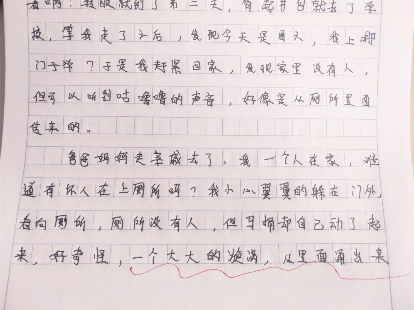 小学奇葩作文《田螺姑娘》, 老师笑到肝疼, 家长: 怪不得马桶堵了