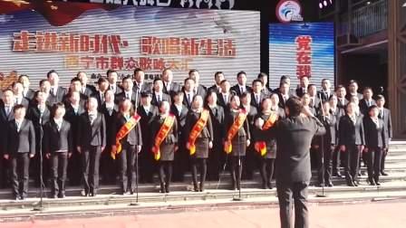 """青海天驰建设集团""""爱之心""""合唱团在西宁市百姓大舞台合唱比赛"""