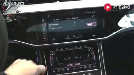 看看这辆全新一代奥迪A8L,打开车门的一瞬间我就爱上它了!