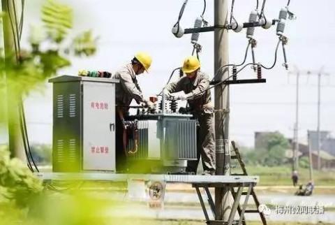 梅州供电局: 明年全面解决低电压问题