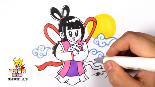 中秋节嫦娥奔月简笔画 187