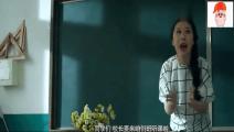 老师出题造句,小明的回答太逗,就连校长当场也笑了