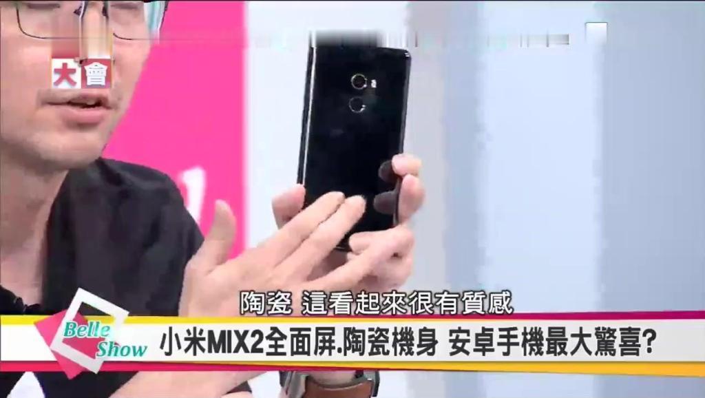 台湾节目狂赞小米华为手机不得了
