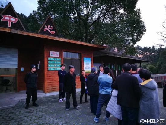 宁波雅戈尔动物园前身系宁波东钱湖野生动物园