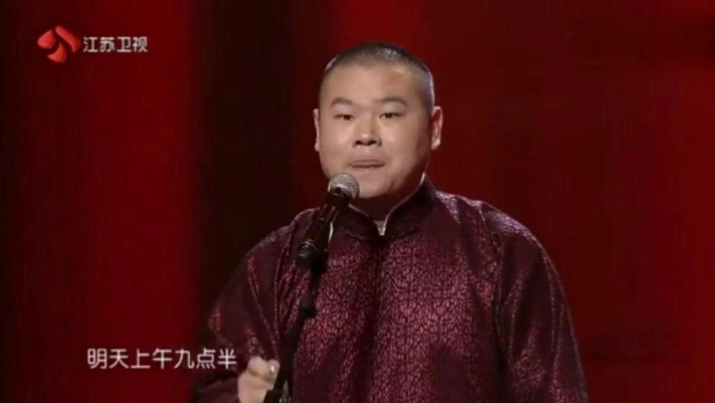 岳云鹏网恋遭遇恐龙妹,冯小刚躺枪!