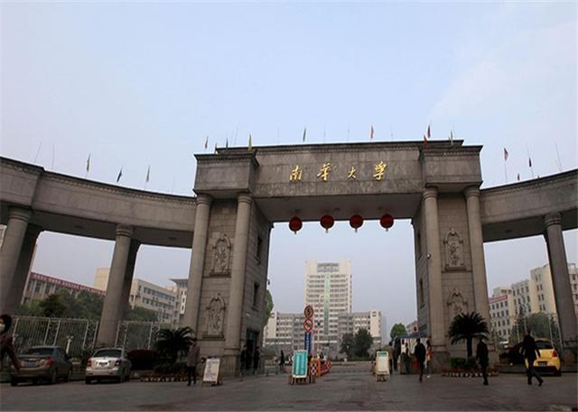 考生选择报考 湖南省五所录取分档次分明的院校,