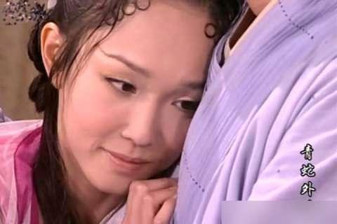 《青蛇外传》中,范文芳饰演白娘子