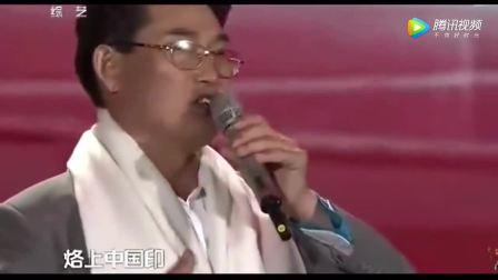 爱剪辑-大衣哥朱之文演绎歌曲 我的中国心 远超张明敏