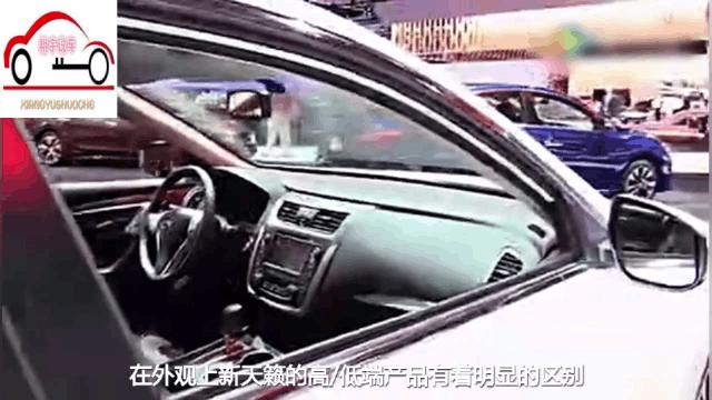 翔宇说车——6缸合资车,7万块,保养300块,比宝马7系舒服