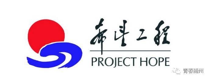 logo logo 标志 设计 矢量 矢量图 素材 图标 689_264