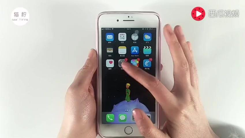 才知道苹果手机有这功能,难怪大家抢着买,不知道就太可惜了