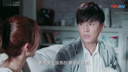 恋爱先生:江疏影吐槽靳东心太软总做老好人,却还得不到好处