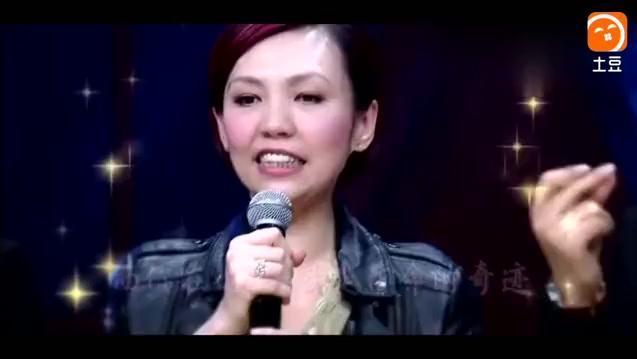 欧弟现场演唱《心如刀割》陈洁仪完全被陶醉,好听极了
