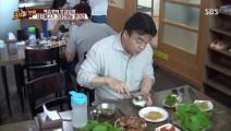 """白钟元,历代级烤猪肉吃播 """"应该很好吃吧?"""""""