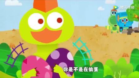 打开 帮帮龙出动: 恐龙之歌时间, 偷蛋龙原来不是偷别人的蛋 广告 0图片