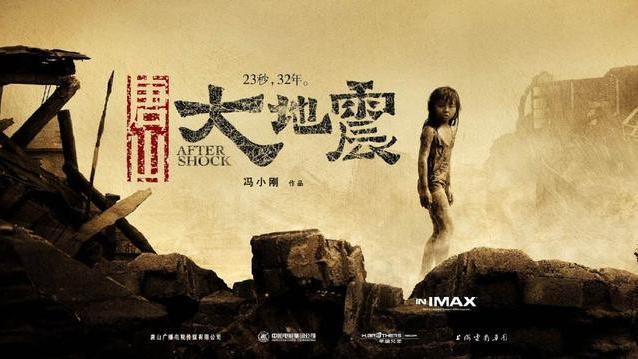 馮小剛執導電影《唐山大地震》里, 正在念大學的王登為什麼死也要生下腹中的孩子?