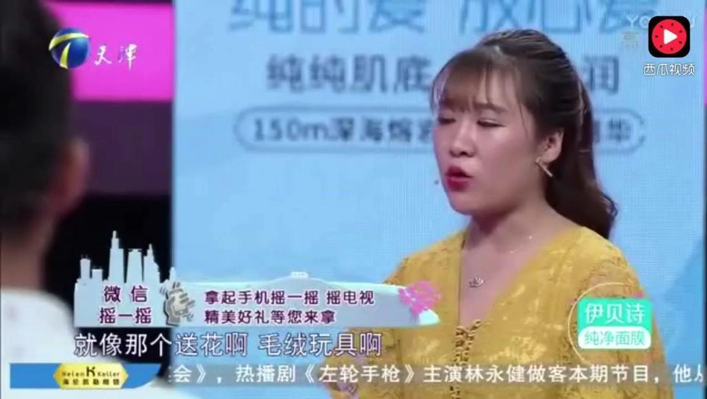 为什么结婚你就变了,涂磊: 你照照镜子看看自己,是个什么人