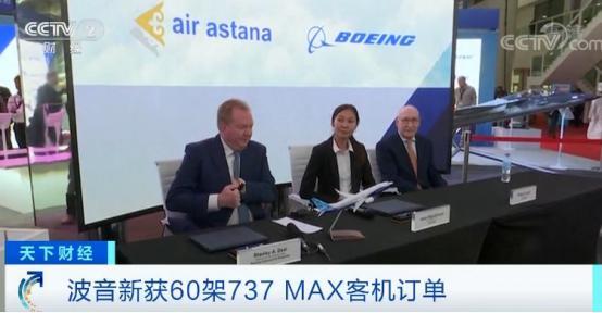 波音空难机型全球停飞后仍有新订单? 迪拜航展: 波音737 MAX客机新获订单60架