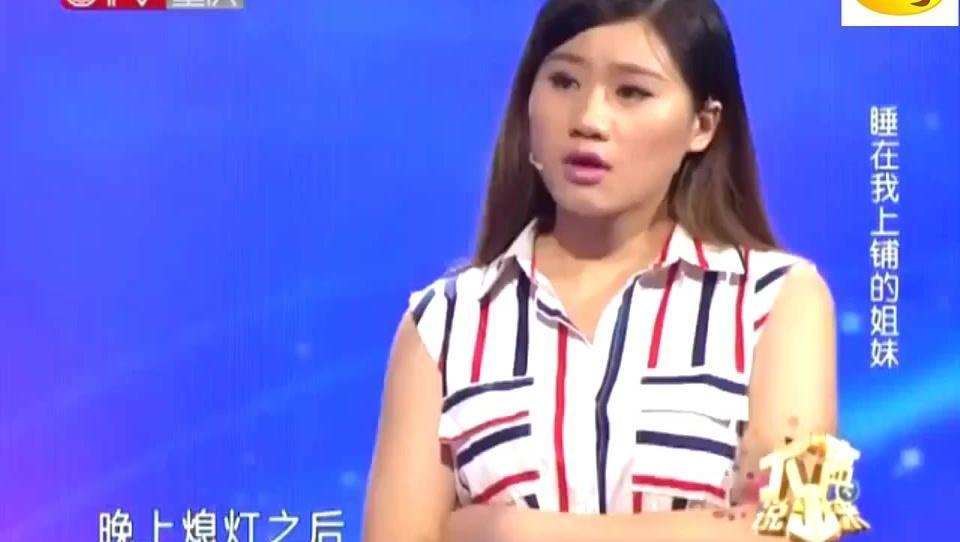 四川两个美女节目现场互相吐槽,涂磊的说话亮了