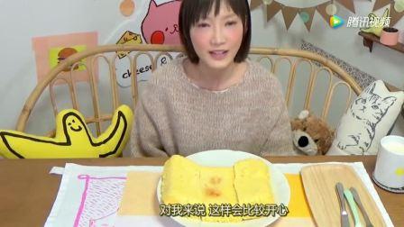超简单的营养早餐制作! 蒸起司蛋糕!