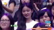张艺兴玩游戏超萌!鹿晗反映迟钝强拖黄子韬一起受罚,画面美爆!.