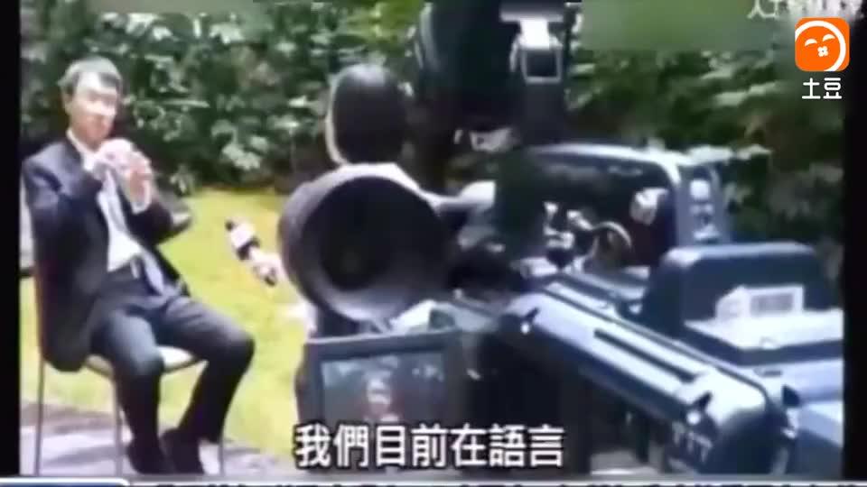 台湾节目: 微软炫耀自己科技, 瞬间被百度打脸, 我领先你两年