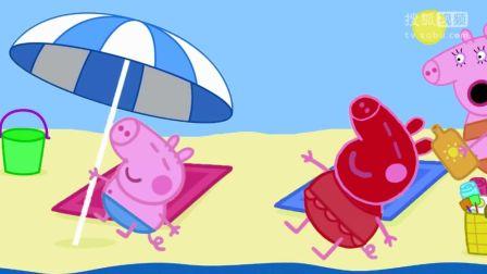 打开 打开 恐龙玩具视频 粉红猪小妹遇到大恐龙 小猪佩奇开挖掘机