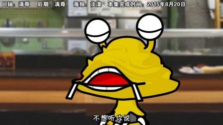 [天の翼][怪兽酒场 干杯!][12][社长驾到][1280X720][X264 AAC][TVrip][MP4]
