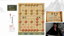 古普象棋: 敢死炮对战双正马,引蛇出洞,双管齐下