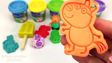 打开 儿童手工diy小猪佩奇小伙伴 培乐多彩泥过家家玩具 打开 小猪