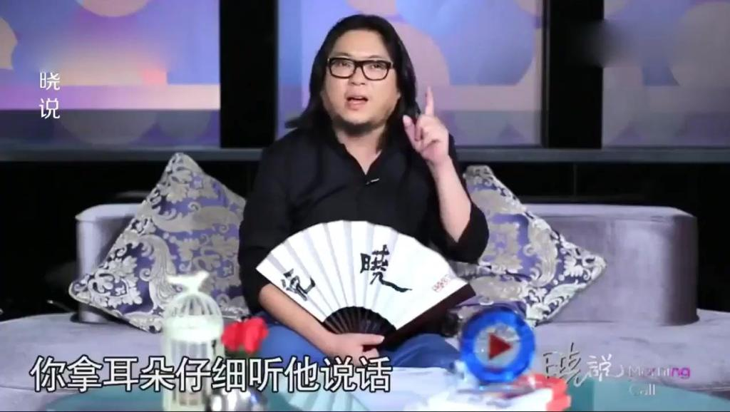 晓说: 日语正在快速消亡?高晓松揭日本人,已经把日语说成这样