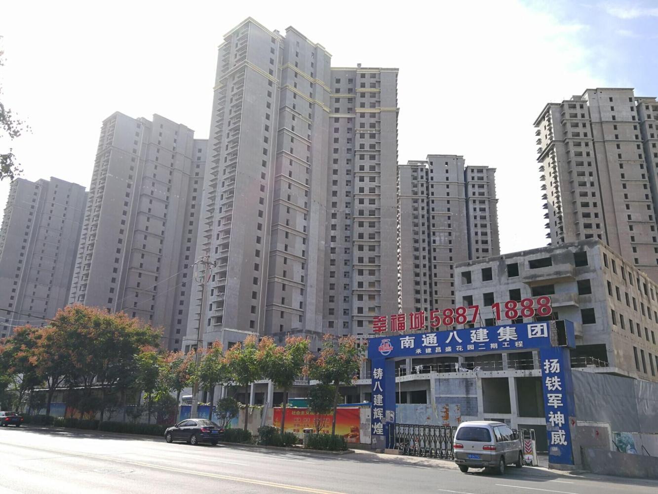烂尾三年, 青岛国隆幸福城保障房项目迎来新东家