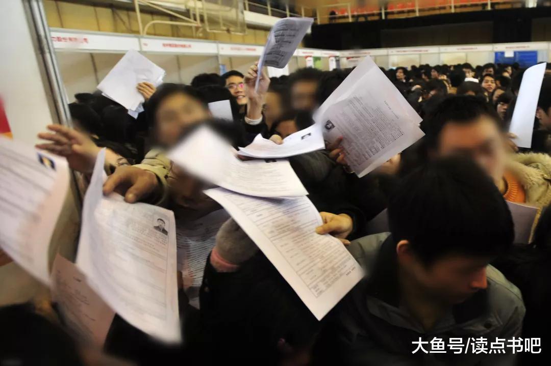 考研复试被刷, 求职被查学历三代 本科双非大学生受歧视有多严重