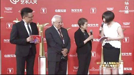 南加州大学代表团 上海电影节红毯