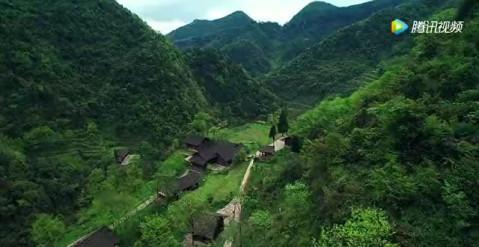 4遵义市绥阳县红果树旅游景区