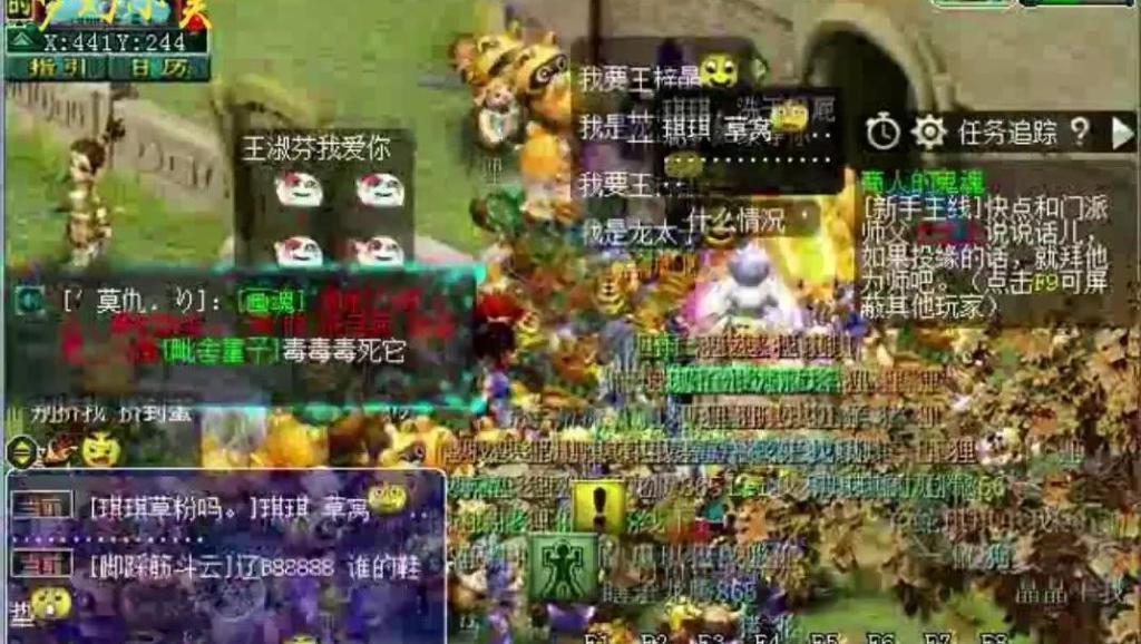 梦幻西游: 老王带几百个小老虎闯大雁塔,别人都上去了,自己挂了