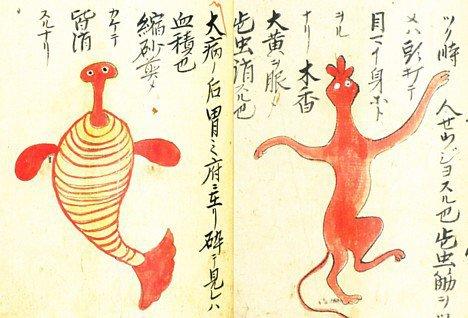 右:脾脏之虫 / 左:血积   右边猴 对付它的特效药是大黄.   左边长图片