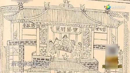 村妇搬几本族谱鉴宝,专家一看吓一跳,此书震惊考古界!