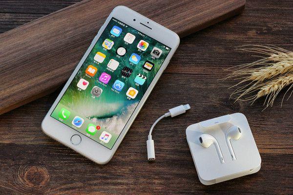 苹果机皇降价? 128G大容量, 降至3349! 网友: 终