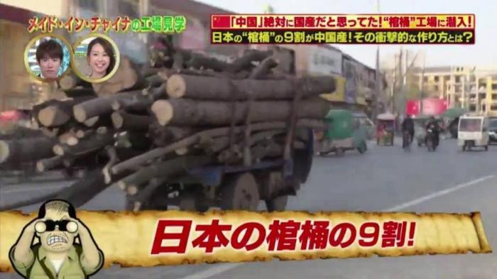 日本电视台跑到中国调查, 全程傻眼: 真是一个不可思议的强大国家(图33)