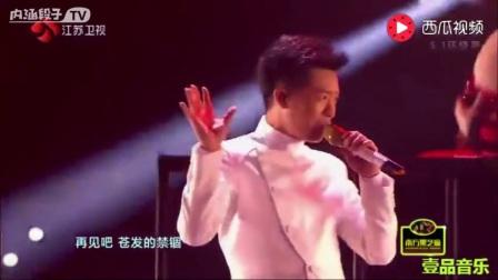 凤凰传奇 - 自由自在 江苏卫视跨年演唱会
