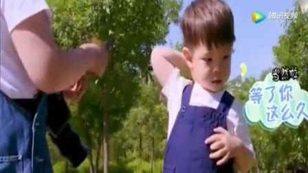 杜江去给霍思燕摘花,丢下嗯哼一个人在原地打转,专业坑娃户!