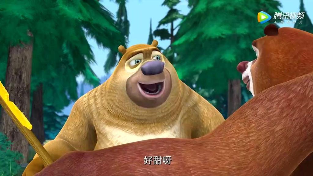 打开 打开 熊出没: 熊大熊二教光头强生存之道,结果师傅都没眼看了