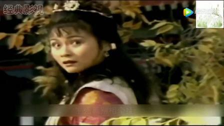 90年代武侠片,现在听这片尾曲还起鸡皮疙瘩,老影视的歌都经典