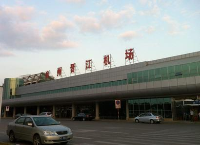 福建省有哪几个飞机场