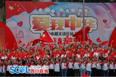 《歌唱祖国》,《小松树》,《共圆中国梦》,《祖国祖国我们爱你》
