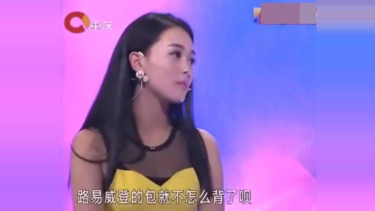月收入只有三千的女友却穿戴名牌,涂磊质问: 你哪来的这么多钱?