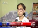 """[新闻60分-杭州]""""乐进""""民工子弟学校 公益普及音乐会圆满落幕"""